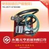 电动加油泵 微型加油机  微型加油泵 小型加油机 便携式加油机