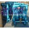 供应QBY-40型不锈钢四氟气动隔膜泵)