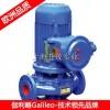 买油泵 煤焦油泵 YG50-250型 美观