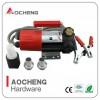12V24V直流电动柴油泵 加油泵 便携式小型加油机 自吸泵