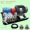 试压泵/油田管道试压泵 专业生产厂家 质优价廉