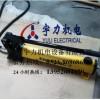 轻型手动泵、油压泵,手动液压泵 P-842+0207-7