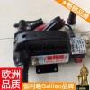便携式直流加油泵 12v直流电机油泵 直流电动机油泵 经济