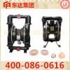 气动隔膜泵 矿用隔膜泵 厂家直销气动隔膜泵 正品耐用气动隔膜泵