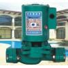 热水循环泵、管道增压泵、家用管道泵