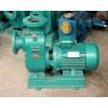 厂家直销 冷热水自动自吸增压泵 家用自吸泵 自动自吸泵