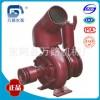 生产供应6寸鹅头密封压井泵 IQ150-220HO离心泵水泵