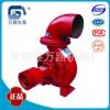 厂家直销IQ150-220中6寸油杯封离心泵 小型离心泵