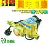 全自动家用增压泵/不锈钢管道热水增压泵/自来水加压泵/静音120W