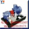 厂家直销管道试压泵 高压试压泵 电动试压泵 大流量电动试压泵