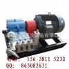 广源牌 电动高压试压泵/管道大流量试压泵