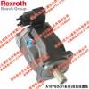 销售原装进口德国力士乐REXROTH柱塞泵 A2FO系列柱塞泵供应