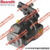 代理A10VSO系列轴向变量柱塞泵  德国REXROTH力士乐液压油泵现货
