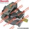 销售德国力士乐REXROTH液压油泵 A4FO系列轴向柱塞定量泵