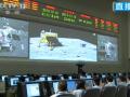 探测器着陆器顺利互拍 嫦娥三号任务取得圆满成功
