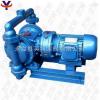 XDBY  电动隔膜泵