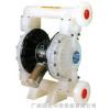 VA40塑化气动双隔膜泵