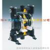 美国GRACO(固瑞克)HUSKY716铝合金气动双隔膜泵