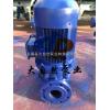 供应ISG20-110立式管道泵 暖气管道泵 热水管道泵