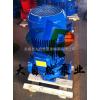 供应ISG15-80管道泵 立式管道泵 暖气管道泵
