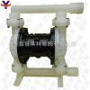 QBY  工程塑料气动隔膜泵图片