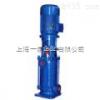 40DL6.2-12*3  扬程高立式多级泵,油田用立式多级泵