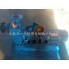 供应50ZX20-75无密封自控自吸泵 无密封自吸泵 高扬程自吸泵