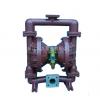 QBY  铸铁气动隔膜泵