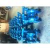 QBY-25-40 铸铁气动隔膜泵