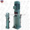 DL  立式多级泵
