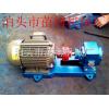 PRB系列喷燃高压泵  茁博喷燃高压齿轮泵,增压燃油泵,重油泵,雾化泵