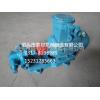 RY65-40-200A  高温导热油泵RY65-40-200A品质步步升级0109图片