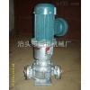 LRY系列立式热油泵  立式热油泵,立式高温油泵,立式导热油泵,立式热载体泵图片