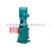 多级泵,多级泵特点,DL立式多级泵,高压泵,离心泵