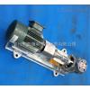 wry50-50-170  wry50-50-170高温导热油泵 武进热油泵