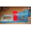 HRY高温水冷式热油泵  茁博耐高温水冷式热油泵,水冷密封高温油泵,水冷导热油泵