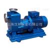 ZCQ自吸磁力泵 化工泵 自吸泵