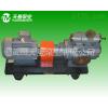 HSNH1300-54NZ  HSNH1300-54NZ三螺杆泵|油泵润滑输送