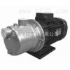 耐腐自吸离心泵,增强聚丙烯泵,化工泵