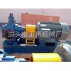 KCB系列大流量油泵  大流量齿轮油泵,大型齿轮泵,重型齿轮泵