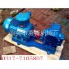 QYB系列轻油齿轮油泵  茁博QYB系列轻油齿轮油泵,甲醇泵