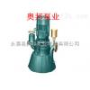 自吸泵,WFB无密封自吸泵,不锈钢自吸泵,立式自控自吸泵