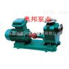 ZX  自吸泵,清水泵,氟塑料自吸泵,ZX卧式自吸泵,化工泵
