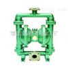 QBY型不锈钢气动隔膜泵诚展泵阀现货供应发货快