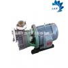 氟塑料合金自吸泵,耐腐蚀自吸泵,立式自吸泵,单相自吸泵