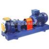 齐全  化工泵厂家,河北沧州化工泵总公司提供