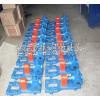 YCB  YCB圆弧齿轮泵生产厂家诚招全国经销商 代理商