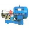 属于石油业KCB-T铜齿轮泵-煤焦油燃烧器用泵寿命长
