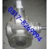 齐全  不锈钢齿轮泵高精度提供厂家