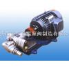 FXB  FXB外润滑不锈钢齿轮泵
